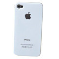 Ultrathin Stamping Hard Back Cases Covers for iPhone 4G - White