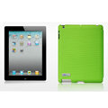 Nillkin Spherical Lines leather Cases Holster Covers for The new ipad - Green