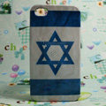 Retro Israel flag Hard Back Cases Covers for iPhone 4G/4GS