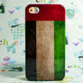 Retro United Arab Emirates flag Hard Back Cases Covers for iPhone 4G/4GS