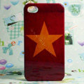 Retro Vietnam flag Hard Back Cases Covers for iPhone 4G/4GS