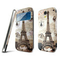 IMAK Flip Leather Case Holster Painting Battery Cover for Samsung I9200 Galaxy Mega 6.3 - Pylon