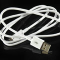 Original Micro USB 2.0 Data Cable For Samsung Galaxy Note 4 N9100 - White