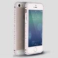 Quality Bling Aluminum Bumper Frame Cover Diamond Shell for iPhone 7 Plus 5.5 - Silver