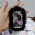 Pretty Cute Plush Universal Bling Leather Auto Key Bags Key Chain - Black
