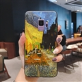 Oil Painting Silica Gel Shell TPU Shield Back Soft Cases Skin Covers for Samsung Galaxy S9 - Street